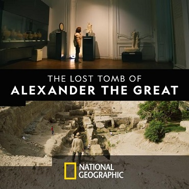 Изгубената гробница на Александър Велики (2019)